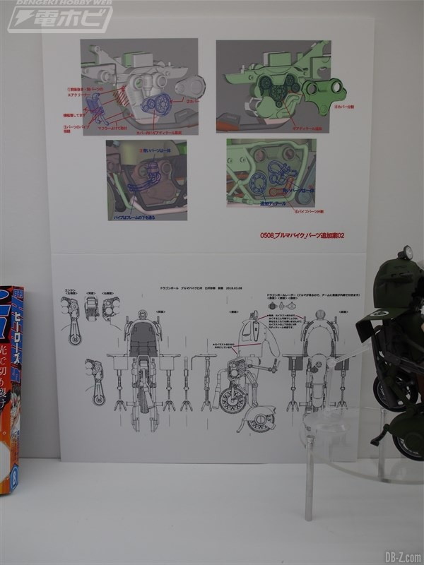 Figure-Rise Mechanics moto transformable de Bulma n°19 (plan de montage)