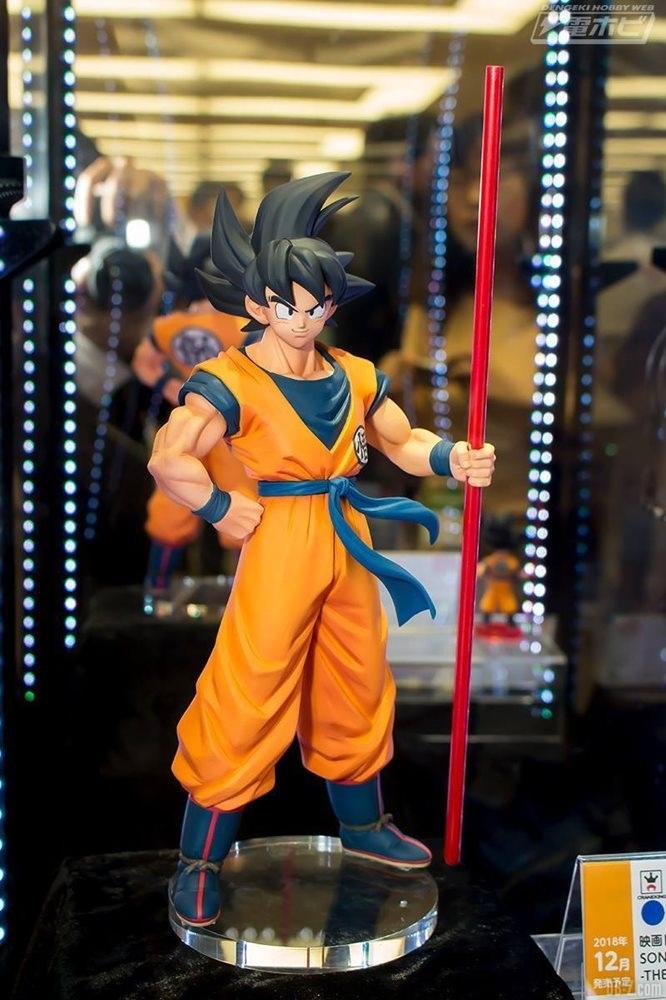 Figurine Son Goku - Dragon Ball Super The 20th Film (Limited Edition)
