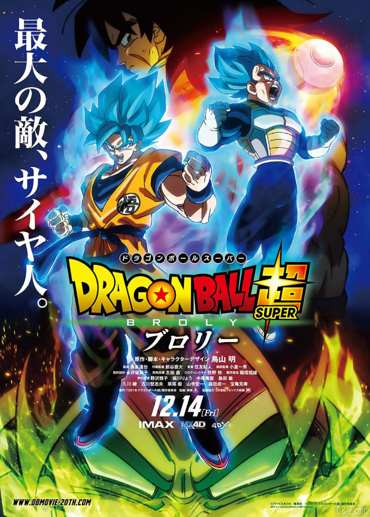 Film Dragon Ball Super Broly