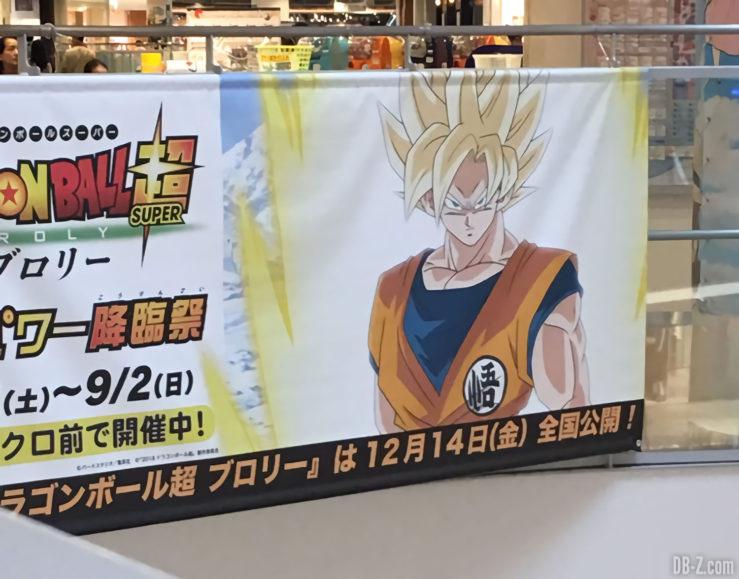 Goku Super Saiyan - Film Dragon Ball Super Broly