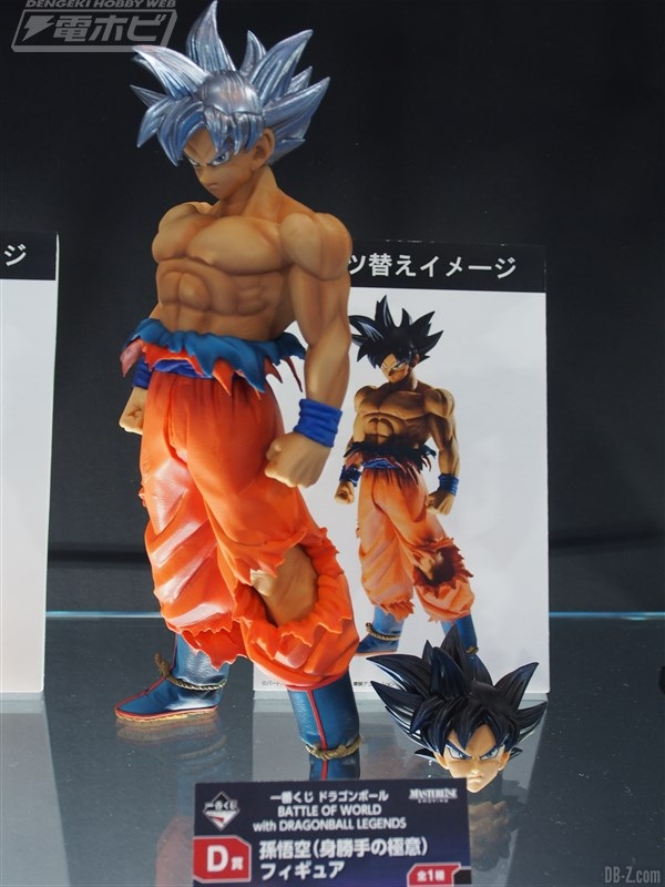Ichiban Kuji Battle of World with Dragon Ball Legends Goku Ultra Instinct