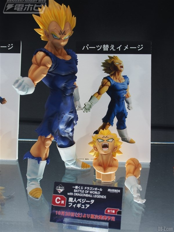 Ichiban Kuji Battle of World with Dragon Ball Legends Majin Vegeta