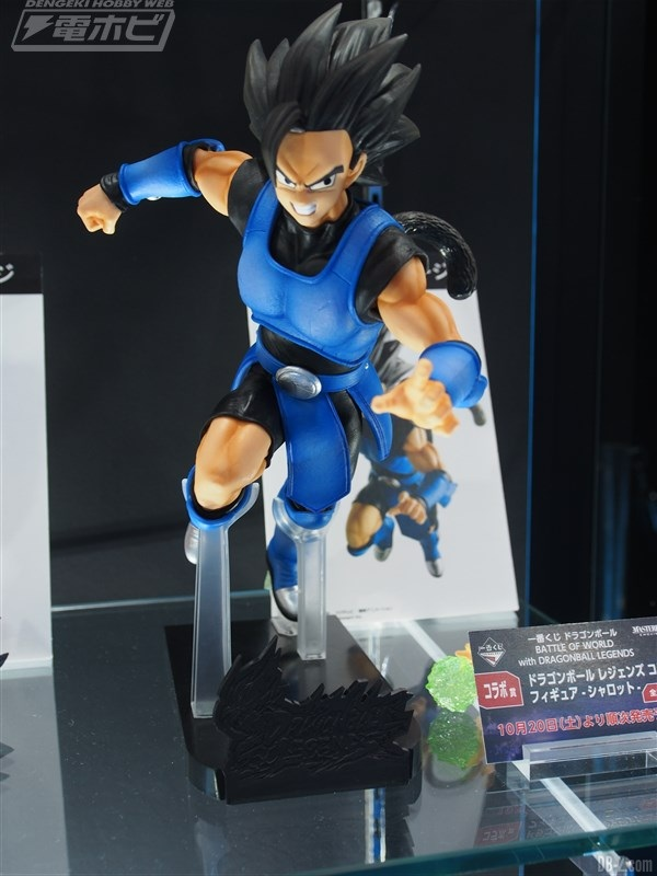 Ichiban Kuji Battle of World with Dragon Ball Legends Shallot