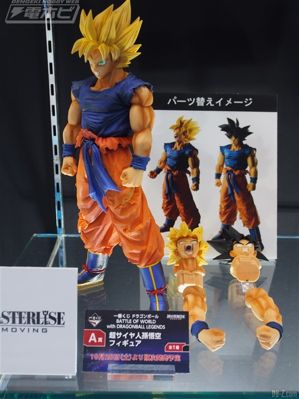 Ichiban Kuji Battle of World with Dragon Ball Legends Son Goku Super Saiyan