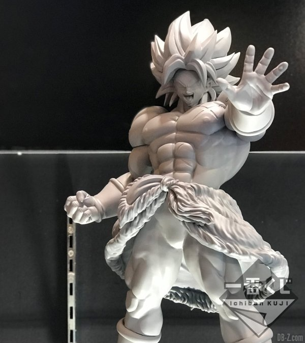 Ichiban Kuji Dragon Ball Super The 20th Film - Broly Full Power