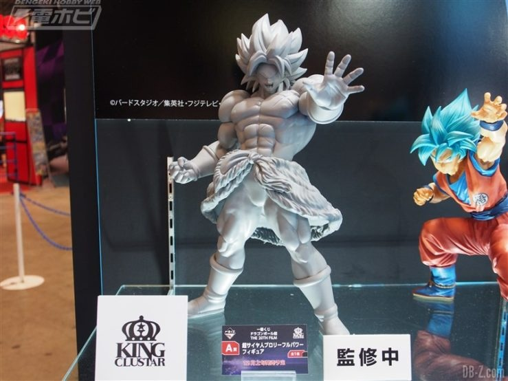 Ichiban Kuji Dragon Ball Super The 20th Film - Broly Super Saiyan Légendaire