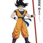 Poster de Goku Dragon Ball Super - The 20th film