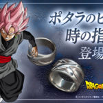 Anneau du Temps de Dragon Ball Super