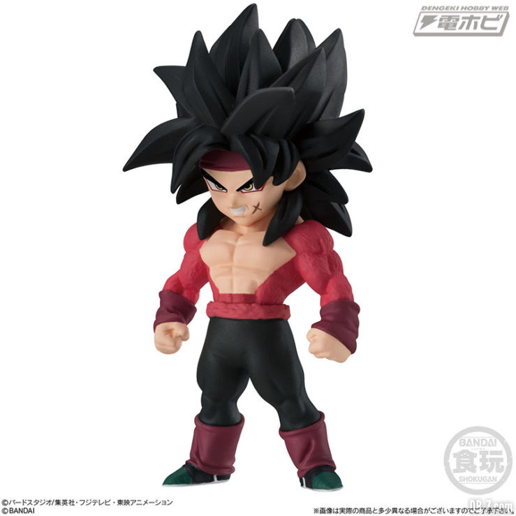 Bardock Super Saiyan 4 - Super Dragon Ball Heroes Adverge
