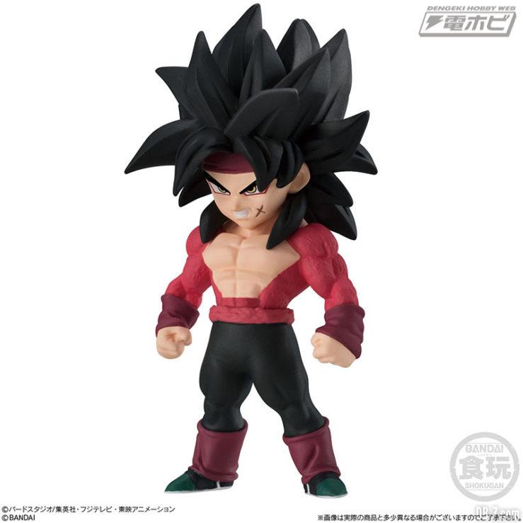 Bardock Super Saiyan 4 - Super Dragon Ball Heroes Adverge