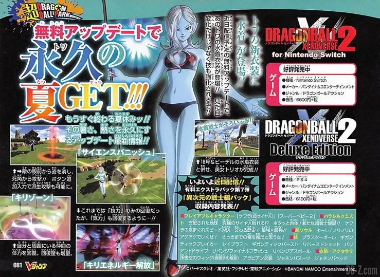 Bikini de Towa - Dragon Ball Xenoverse 2