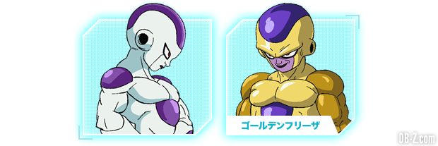 Charadesign de Freezer transformé (Film DBS Broly)