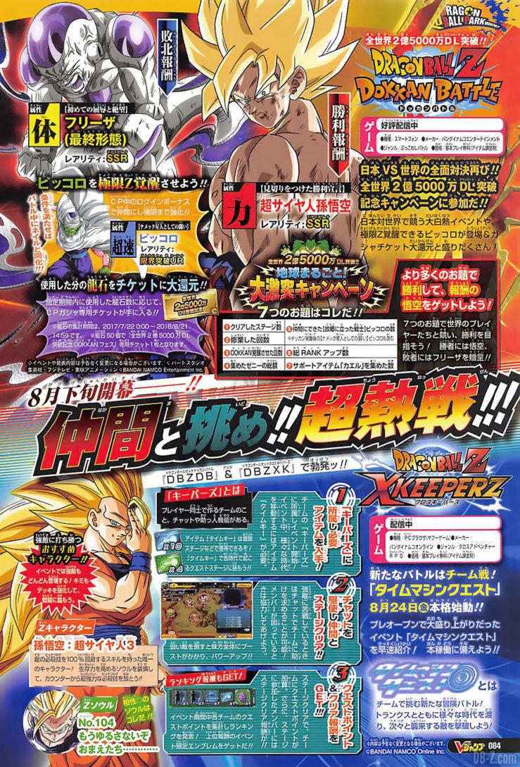 Dokkan Battle - Duel Japon vs Monde