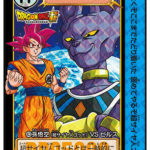 Dragon Ball Carddass COMPLETE BOX 37 & 38 - Battle of Gods