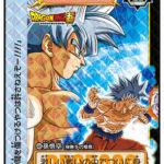 Dragon Ball Carddass COMPLETE BOX 37 & 38 - Goku Ultra Instinct