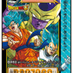 Dragon Ball Carddass COMPLETE BOX 37 & 38 - Golden Freezer