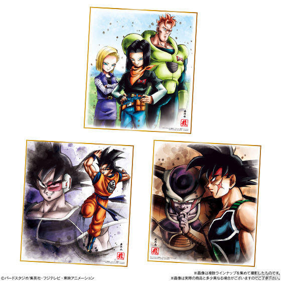 Dragon Ball Shikishi Art 6 - C-16 C-17 C-18 Thales Bardock