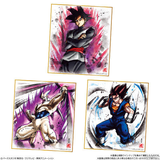 Dragon Ball Shikishi Art 6 - Goku Black, Ii Shenron, Vegetto