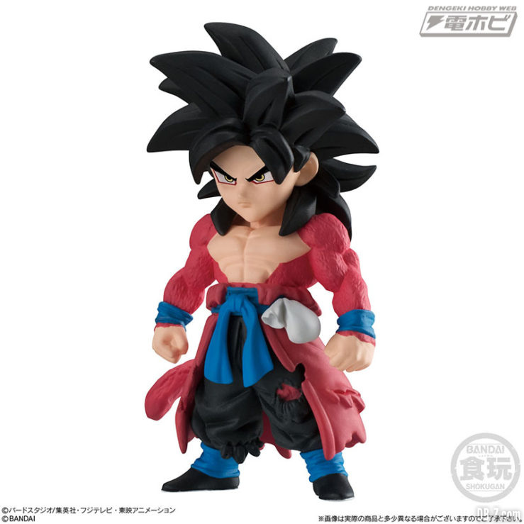 Goku Xeno Super Saiyan 4 - Super Dragon Ball Heroes Adverge