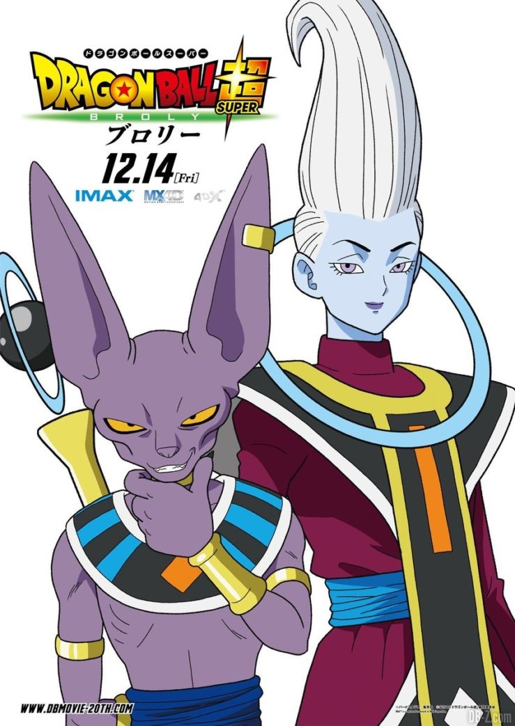 Poster promotinonel du film Dragon Ball Super Broly - Beerus & Whis