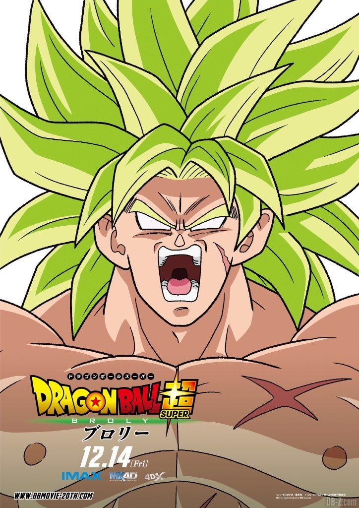 Le Film Broly Dragon Ball Super Devoile Ses Posters Promotionnels