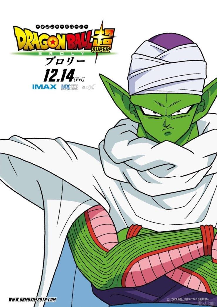 Poster promotinonel du film Dragon Ball Super Broly - Piccolo