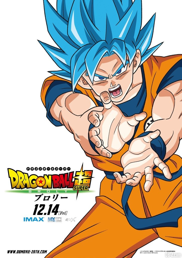 Poster promotinonel du film Dragon Ball Super Broly - Son Goku SSGSS