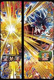 SDBH UVM4 UM4-043 Son Goku