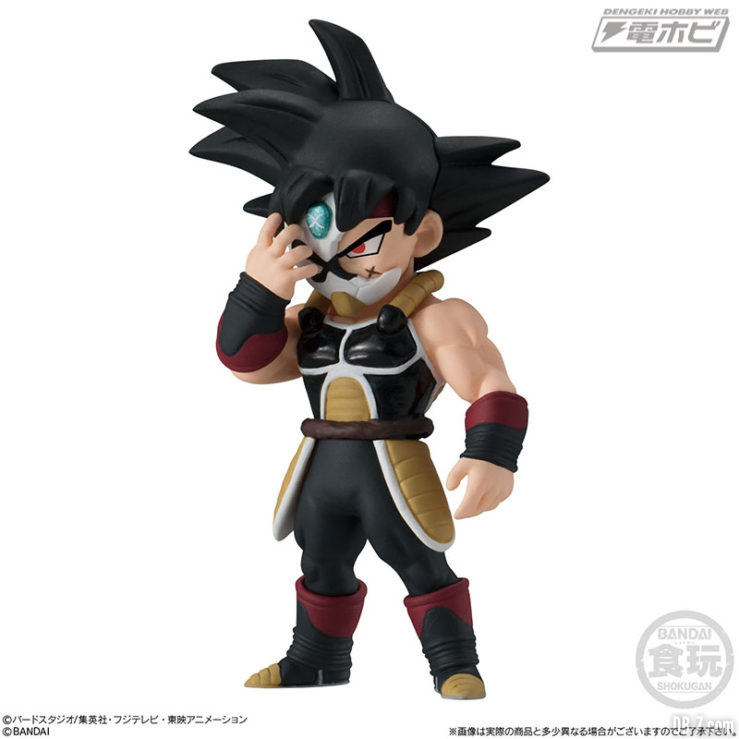 Saiyan masqué Bardock Xeno - Super Dragon Ball Heroes Adverge