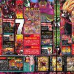 Super Dragon Ball Heroes Universe Mission 4 : Les cartes de Hachiyack, Majin Ozotto, Oozaru Kanba