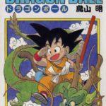 Couverture du tome 1 de Dragon Ball