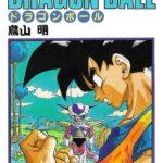 Couverture du tome 23 de Dragon Ball