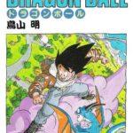 Couverture du tome 26 de Dragon Ball
