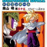 Couverture du tome 33 de Dragon Ball