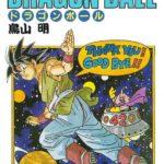 Couverture du tome 42 de Dragon Ball