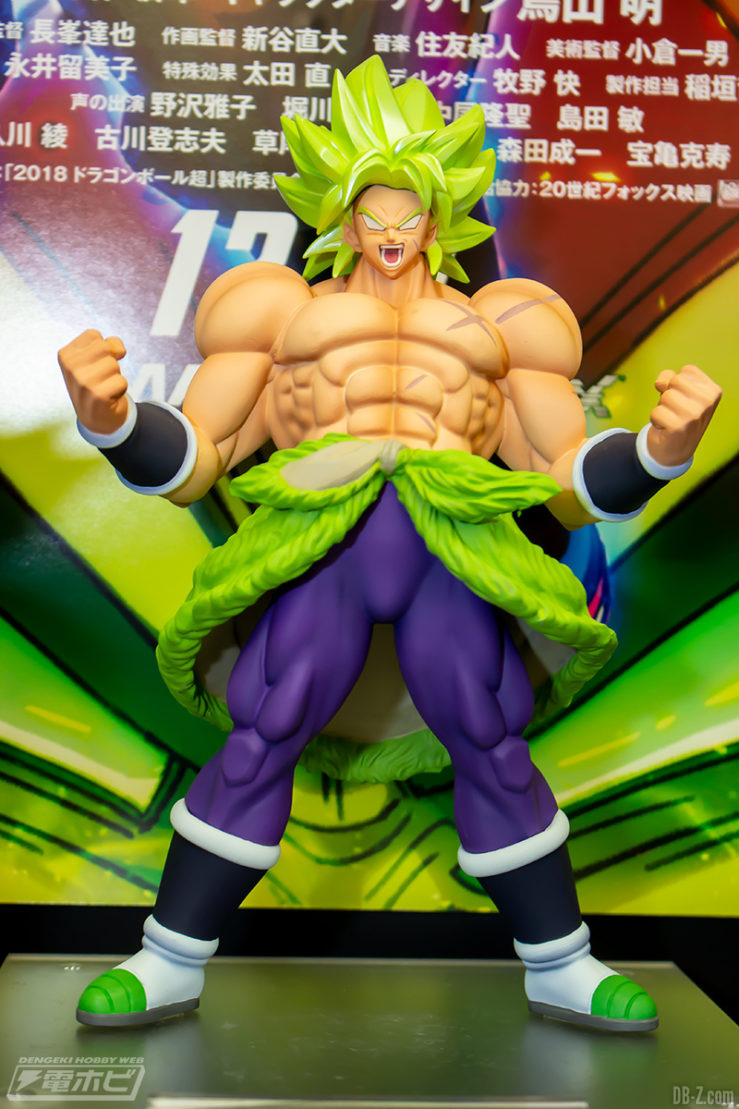 Figurine Broly Super Saiyan Full Power - Film Dragon Ball Super