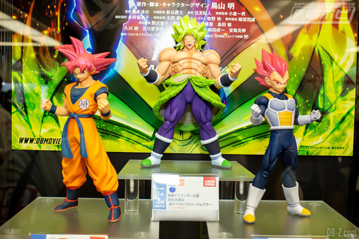 Figurines du Film Dragon Ball Super