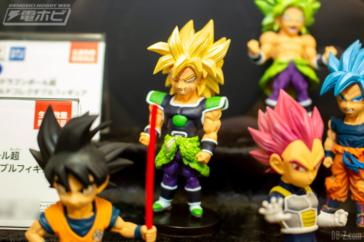 Film Dragon Ball Super WCF Vol.2 Broly Super Saiyan