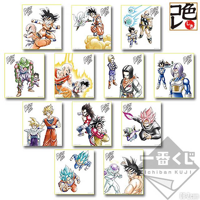Ichiban Kuji Dragon Ball VS Existence - Shikishis