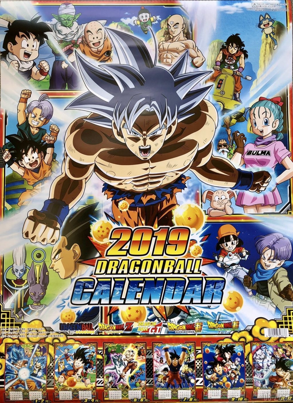 Calendrier Dragon Ball 2019 Japon - Cover