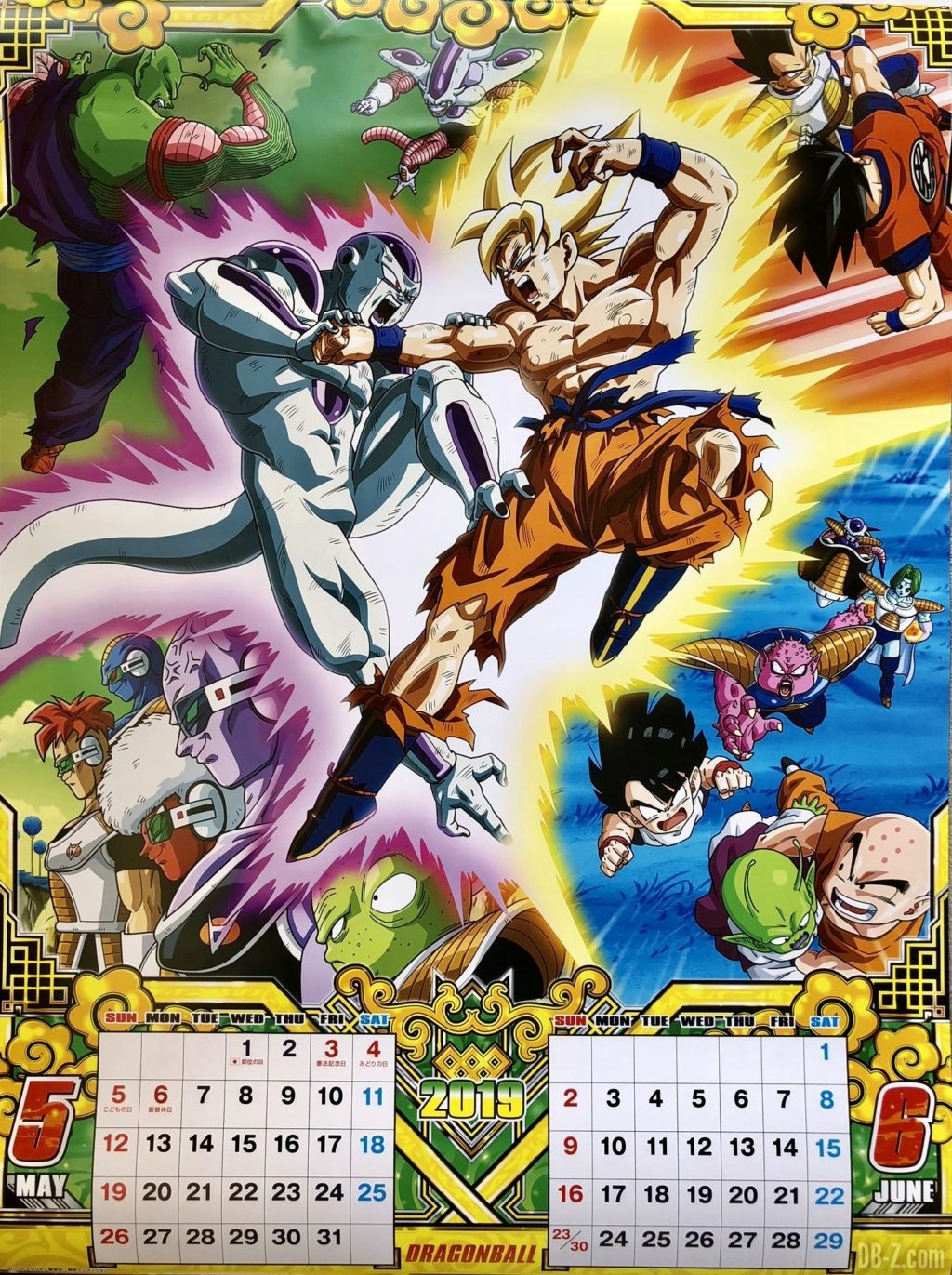 Calendrier Dragon Ball 2019 Japon - Mai Juin