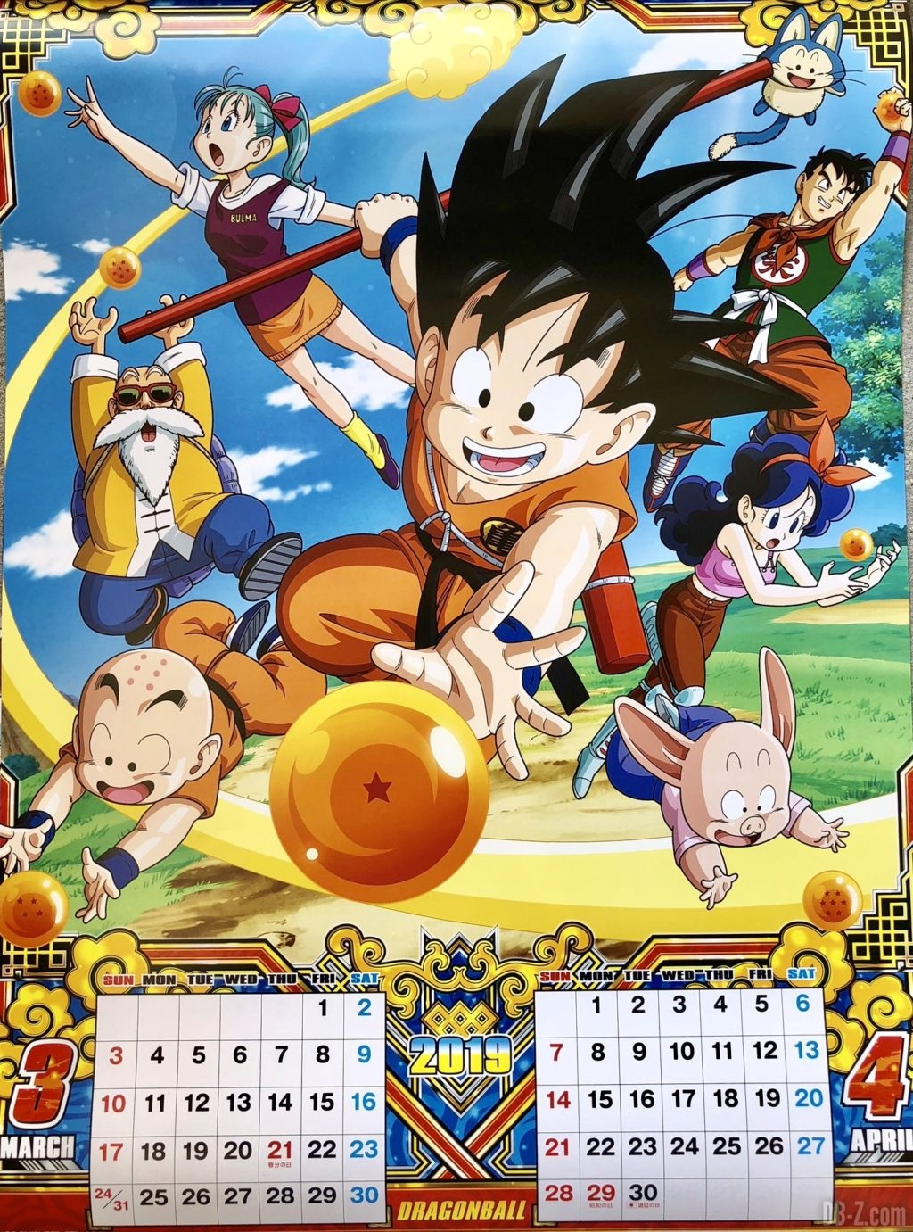 Calendrier Dragon Ball 2019 Japon - Mars Avril