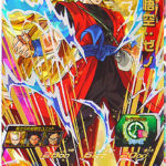 Carte Super Dragon Ball Heroes - Goku Xeno SS3