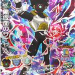 Carte Super Dragon Ball Heroes - Vegeta Xeno masqué