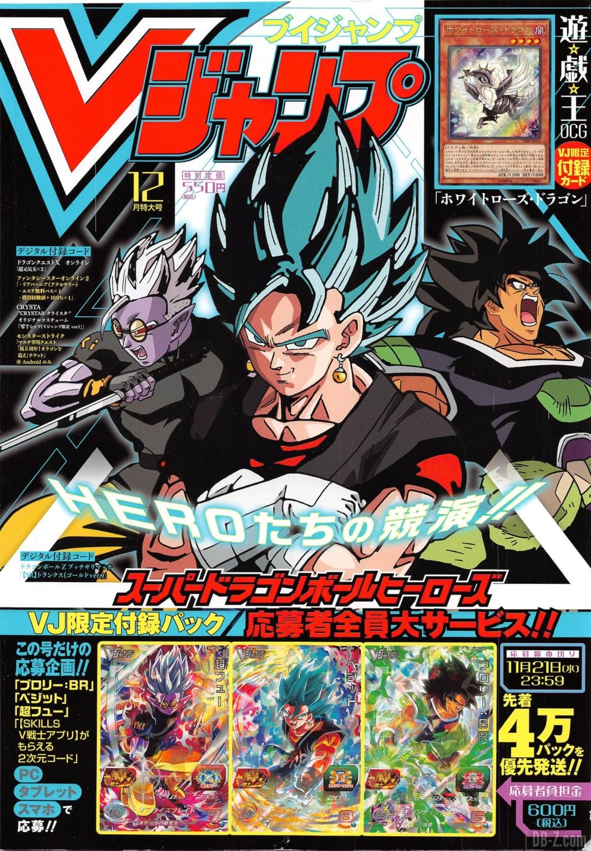 Cover du V-Jump du 20 Octobre 2018