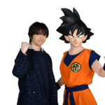 Daichi Miura et Goku