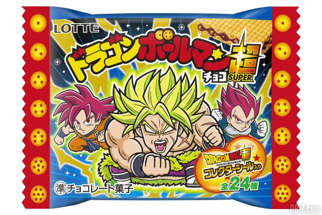 Dragon Ball Choco Man Super Broly