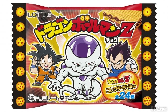 Dragon Ball Choco Man Z Freezer