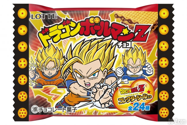 Dragon Ball Choco Man Z