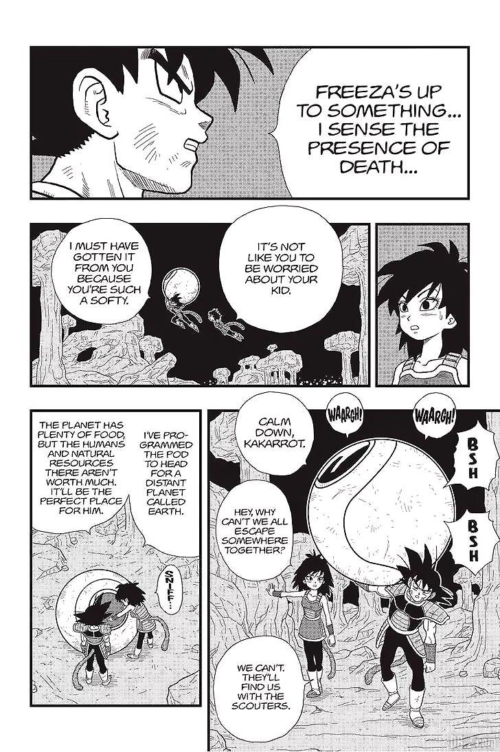 Dragon Ball Minus Chapitre 1 Page 11